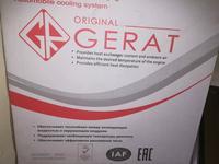 Радиаторы Gerat Original за 22 000 тг. в Актау