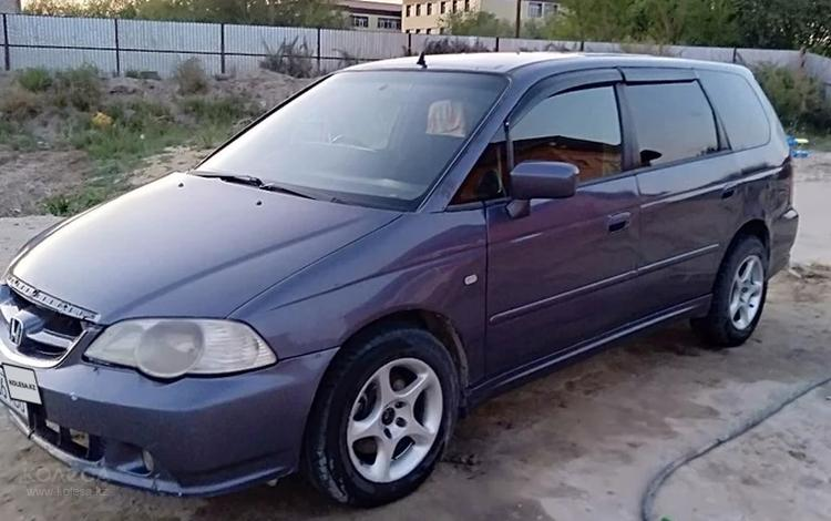 Honda Odyssey 2002 года за 2 300 000 тг. в Жосалы