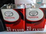 Оригинальные масла toyota и фильтра за 3 000 тг. в Атырау – фото 4