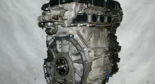 Двигатель контрактный б у AODA FORD Focus 2, 0l за 300 000 тг. в Челябинск