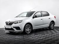 Renault Logan 2021 года за 5789000$ в Петропавловске