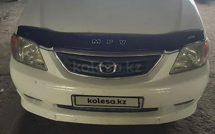 Mazda MPV 2000 года за 2 300 000 тг. в Петропавловск