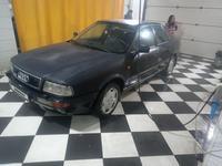 Audi 80 1994 года за 1 600 000 тг. в Алматы
