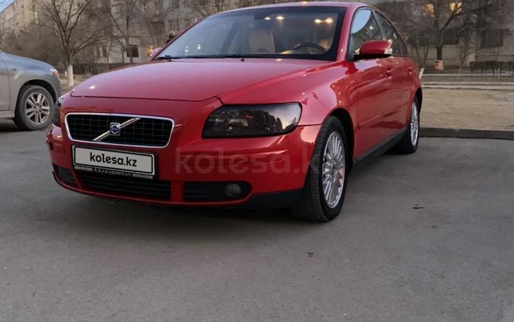 Volvo S40 2004 года за 2 800 000 тг. в Актау