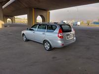 ВАЗ (Lada) Priora 2171 (универсал) 2013 года за 2 200 000 тг. в Алматы