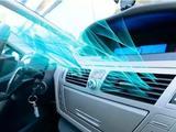 Заправка Авто-кондиционеров. в Талгар