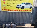 АКПП Коробка передач на ДВС 4М40 v2.8 дизель для Mitsubishi Pajero, v2.8 в Алматы – фото 2