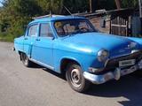 ГАЗ 21 (Волга) 1960 года за 555 000 тг. в Серебрянск