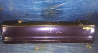 Бампер задний opel vectra b l549 за 15 000 тг. в Караганда