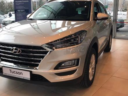 Hyundai Tucson 2020 года за 11 490 000 тг. в Алматы