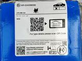 BMТормозные колодки передние для BMW ATE CERAMIC для X5 за 38 000 тг. в Костанай – фото 2