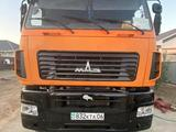 МАЗ  6501в5 2014 года за 14 000 000 тг. в Костанай – фото 4