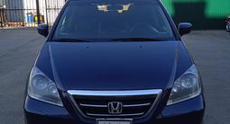 Honda Odyssey 2005 года за 3 990 000 тг. в Караганда – фото 2
