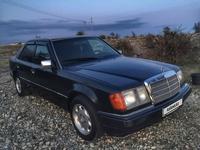 Mercedes-Benz E 230 1991 года за 1 300 000 тг. в Талдыкорган
