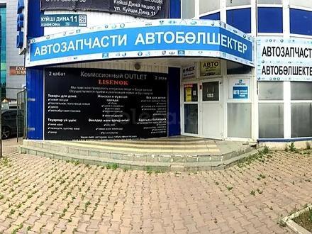 НА Ниссан NISSAN, Infiniti Инфинити, MITSUBISHI Митсубиси. в Нур-Султан (Астана)