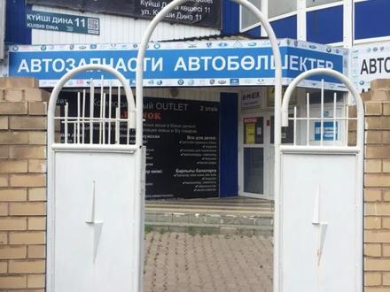 НА Ниссан NISSAN, Infiniti Инфинити, MITSUBISHI Митсубиси. в Нур-Султан (Астана) – фото 5