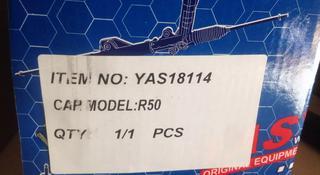 *рулевая рейка на NISSAN PATHFINDER R50 за 50 000 тг. в Алматы