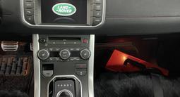 Land Rover Range Rover Evoque 2014 года за 9 800 000 тг. в Нур-Султан (Астана) – фото 2