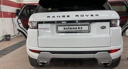 Land Rover Range Rover Evoque 2014 года за 9 800 000 тг. в Нур-Султан (Астана) – фото 3
