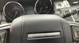 Land Rover Range Rover Evoque 2014 года за 9 800 000 тг. в Нур-Султан (Астана) – фото 5