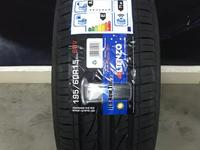 195/60r15 88v Altenzo Sports Equator за 15 000 тг. в Алматы