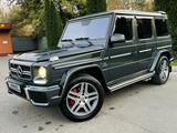 Mercedes-Benz G 500 2004 года за 10 500 000 тг. в Алматы