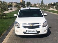 Chevrolet Cobalt 2021 года за 6 100 000 тг. в Алматы