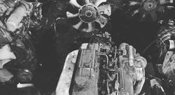 Двигатель JT 3, 0 за 490 000 тг. в Алматы