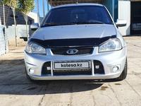 ВАЗ (Lada) Kalina 1119 (хэтчбек) 2012 года за 1 950 000 тг. в Актобе