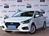 Hyundai Accent 2017 года за 7 990 000 тг. в Алматы