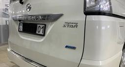 Nissan Serena 2012 года за 6 100 000 тг. в Нур-Султан (Астана) – фото 5