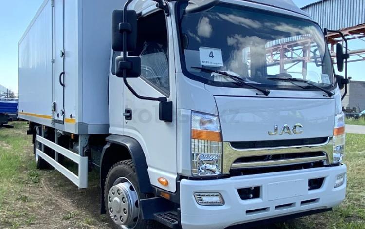 JAC  N 120 2021 года за 14 390 000 тг. в Нур-Султан (Астана)