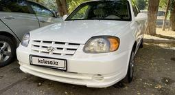 Hyundai Accent 2003 года за 2 500 000 тг. в Тараз – фото 2