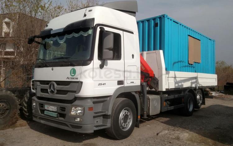 Mercedes-Benz  Actros 2541 2010 года за 31 000 000 тг. в Алматы
