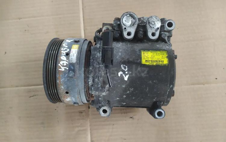 Компрессор кондиционера на Mitsubishi Carisma, Galant, Lanser 2.0 за 1 200 тг. в Шымкент