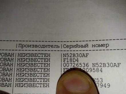 Двигатель n52 b20 BMW x70 3, 0 бензин за 660 000 тг. в Нур-Султан (Астана) – фото 3