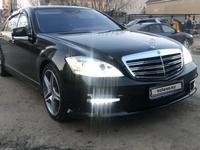 Mercedes-Benz S 500 2010 года за 12 000 000 тг. в Алматы