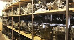 Контрактные двигателя акпп Европа Япония. Авторазбор контрактных запчастей. в Караганда