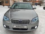 Subaru Legacy 2007 года за 5 200 000 тг. в Усть-Каменогорск