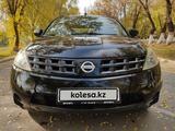 Nissan Murano 2005 года за 3 000 000 тг. в Алматы – фото 2