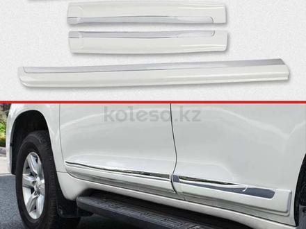 Молдинги дверей на Toyota Land Cruiser Prado 150 с 2009… за 35 000 тг. в Павлодар – фото 2