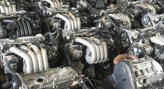 Контрактный двигатель акпп мкпп редуктор раздатка рейка ходовая в Костанай
