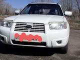 Subaru Forester 2006 года за 5 300 000 тг. в Караганда