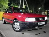 Audi 80 1990 года за 1 450 000 тг. в Алматы