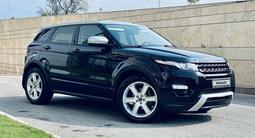 Land Rover Range Rover Evoque 2013 года за 10 950 000 тг. в Алматы – фото 3