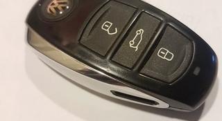 Ключ на Touareg за 20 000 тг. в Алматы