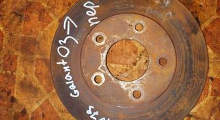 Диск тормозной передний на Галант 9 Galant 9 03-10 оригинал… за 8 000 тг. в Алматы