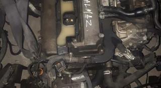 Двигатель всех марок за 160 000 тг. в Алматы