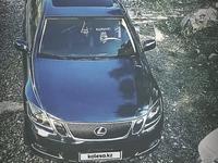 Lexus GS 300 2006 года за 5 000 000 тг. в Нур-Султан (Астана)