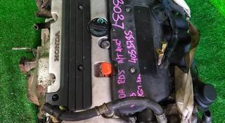 Двигатель НА Honda CR-V RD5 k20a за 396 000 тг. в Алматы